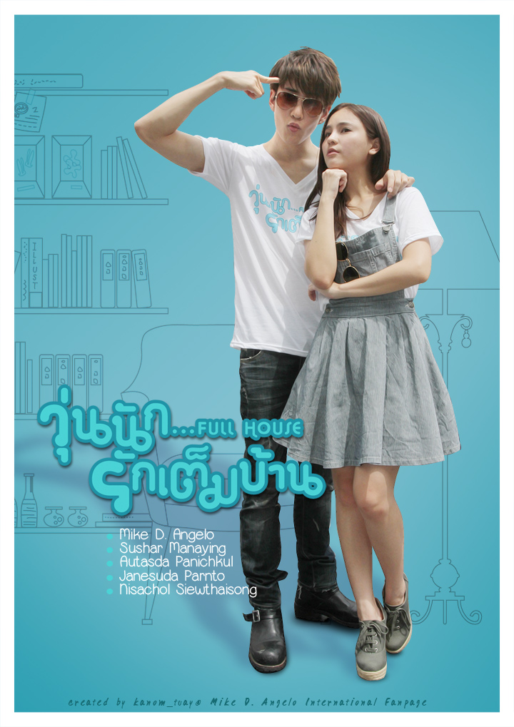 Full House Thai version Poster